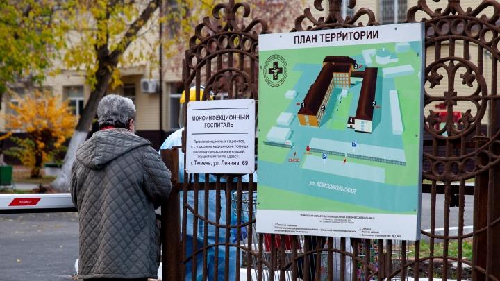 В Тюменской области за неделю погибли 148 человек с подтвержденным ковидом