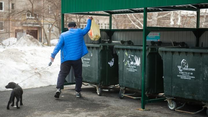 В Екатеринбурге повысили плату за вывоз мусора. Смотрите, сколько придется отдать за декабрь