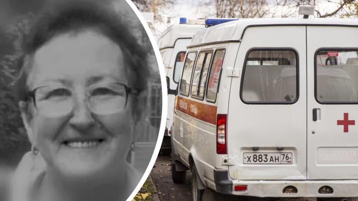 «После непродолжительной болезни»: в Ярославле умерла врач скорой помощи