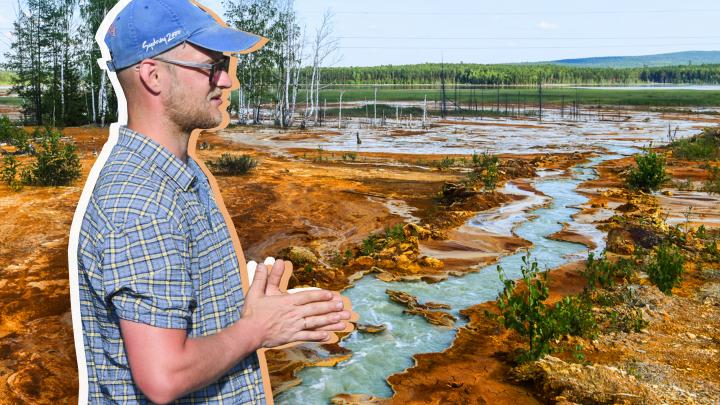 Что происходит с рудником на Урале, где течет кислотная река: репортаж с выжженной земли