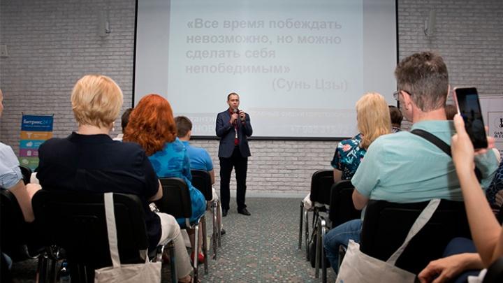 Для руководителей и бизнесменов Урала пройдет конференция «Формула бизнеса #Онлайн»