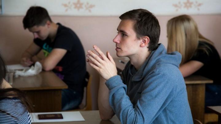 Министр просвещения РФ: «ЕГЭ состоится, даже если сроки экзаменов еще раз придется отложить»