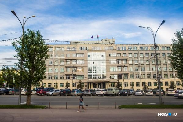 Новый документ о правилах работы бизнеса опубликовали на сайте правительства Новосибирской области