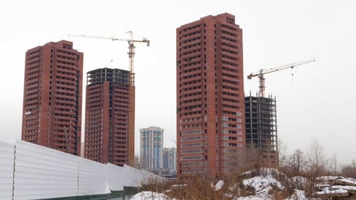 Поставщик бетона продавал красноярцам несуществующие квартиры