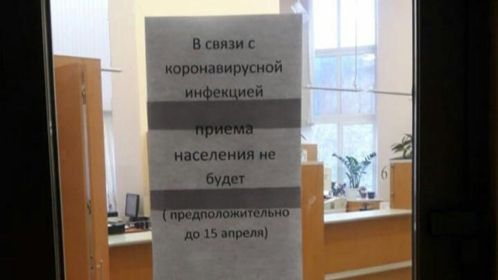 В мэрии Салавата прокомментировали «карантин» в ЖЭУ: «С сотрудниками провели беседу»