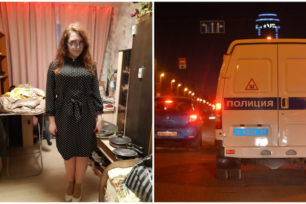 25 февраля к поискам Анастасии подключилась полиция