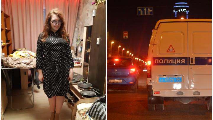 Обиделась, что забрали телефон: в Екатеринбурге ищут 16-летнюю школьницу, которая сбежала из дома