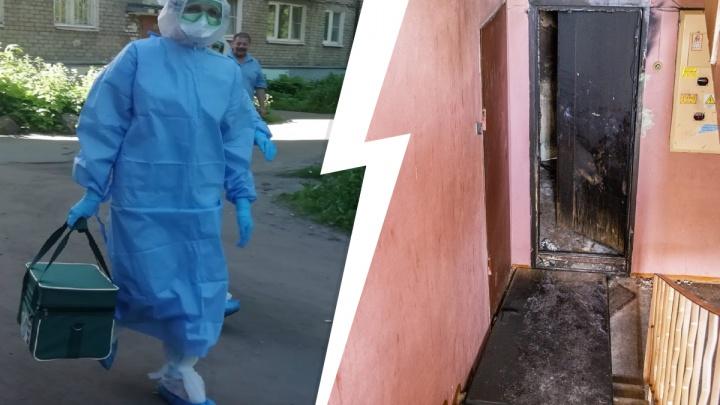 Новые смерти от COVID-19 и страшный пожар: что случилось за сутки в Ярославской области. Коротко