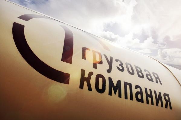 До конца года компания планирует перевезти еще 88 тысяч тонн нефти грузоотправителя<br>