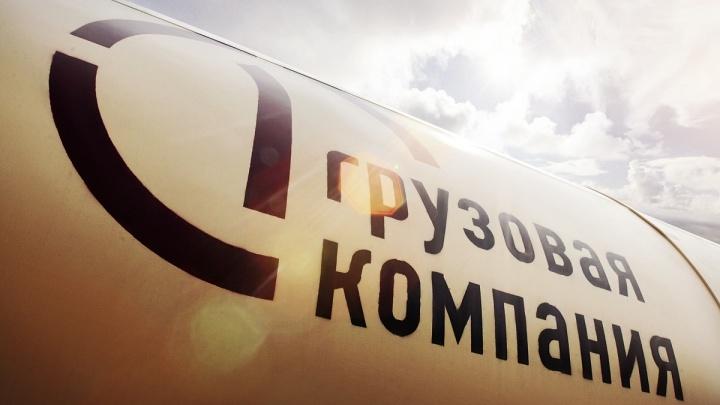 «Роснефть» в партнерстве с ПГК возобновила перевозку сырой нефти по железной дороге