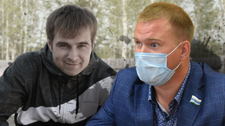 Прокуратура утвердила обвинительное заключение по делу депутата Заксобрания Александра Коркина