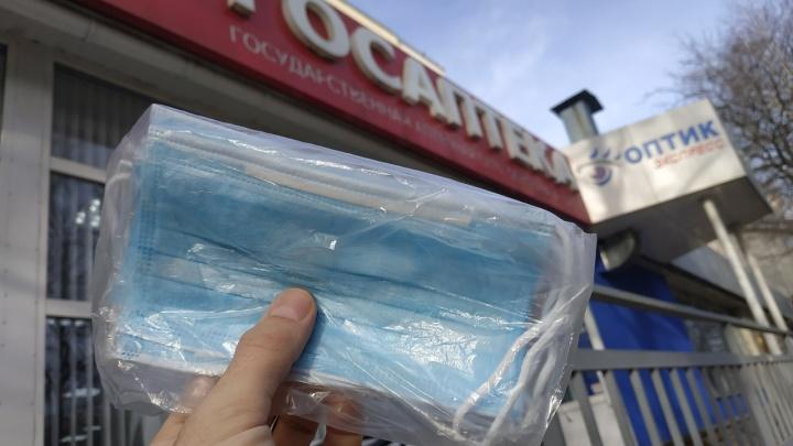 Фармацевт о масках, которые завозят в «Госаптеки» Уфы: «Их разбирают в первые два часа»