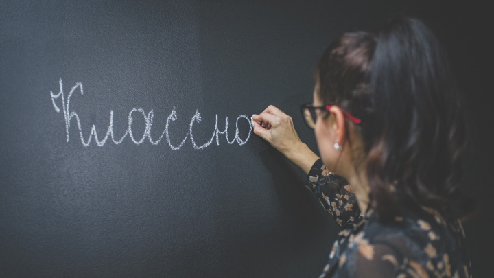 Вся правда о зарплатах учителей Прикамья. Большой разбор того, сколько получают педагоги и из чего складывается их доход