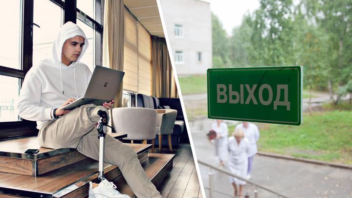 Прямой эфир 29.RU: как блогер из Архангельска борется с онкологией