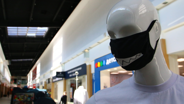 В Кузбассе закрыли крупный торговый центр