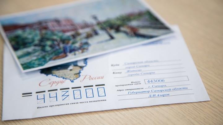 Открытки от губернатора: в какую сумму обошлись поздравления Азарова с Днем города