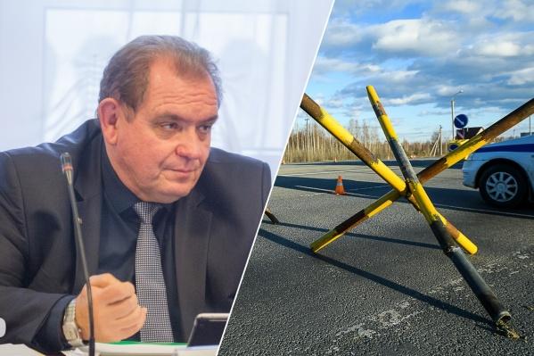 Сергей Анташев предупредил о крайних мерах