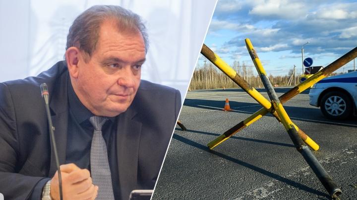 Мэр Тольятти пригрозил изолировать город из-за коронавируса