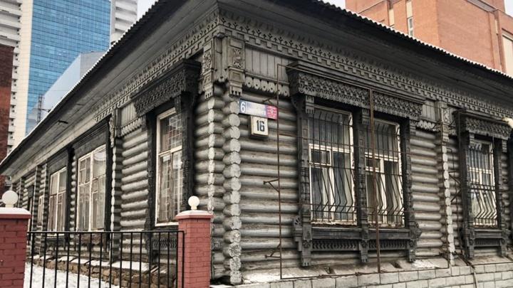 В историческом особняке в центре Челябинска откроют кофейню и офисы