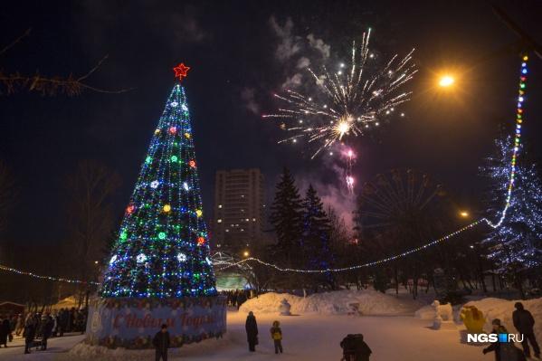 Погода в новогоднюю ночь будет располагать к прогулкам: никаких снегопадов и сильных морозов