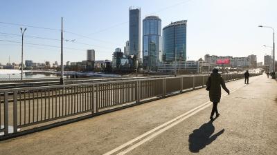 В Екатеринбурге заметно похолодало. Рассказываем, когда вернется тепло