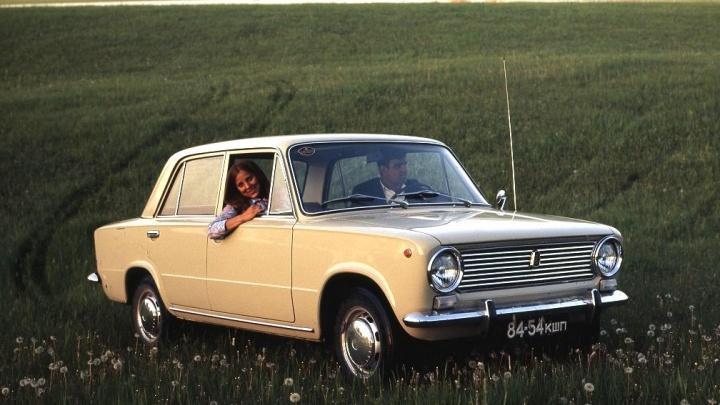 «Копеечный» тест: в юбилей ВАЗ-2101 проверьте, что вы знаете о самой удачной советской машине