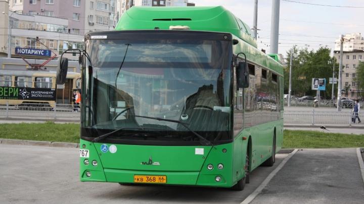 В Екатеринбурге скончался сотрудник автобусного парка, где произошла вспышка коронавируса