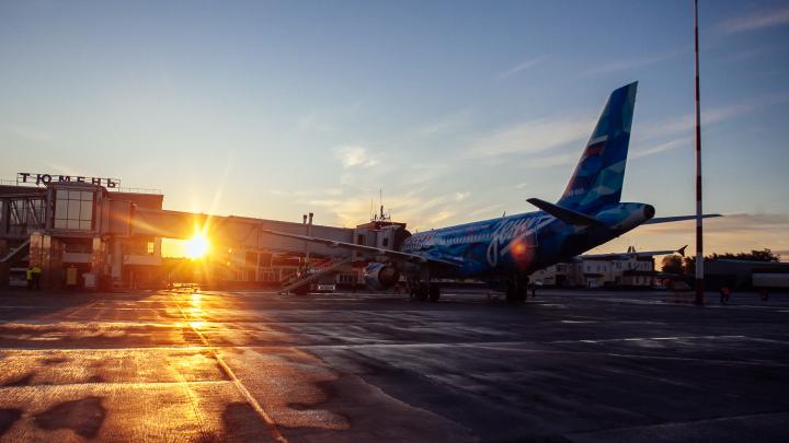 Из тюменского Рощино снова будут летать рейсы в Москву, Санкт-Петербург и города Краснодарского края