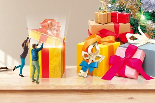 В канун Нового года группа компаний «КПД-Газстрой» приготовила новым жителям подарок