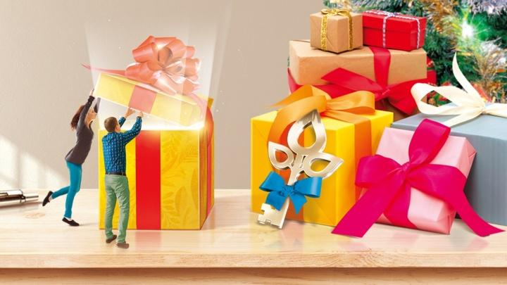 Cкидки до 100 тысяч и сертификаты IKEA: нашли щедрые предновогодние акции
