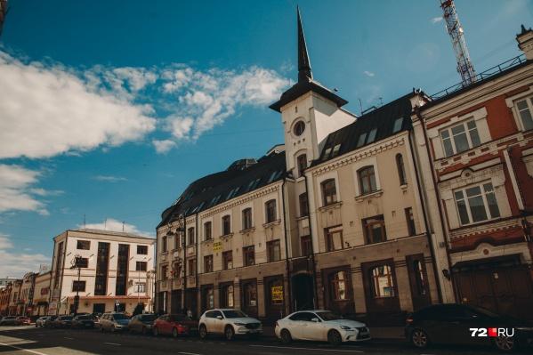 Две квартиры тюменки находятся в историческом центре города