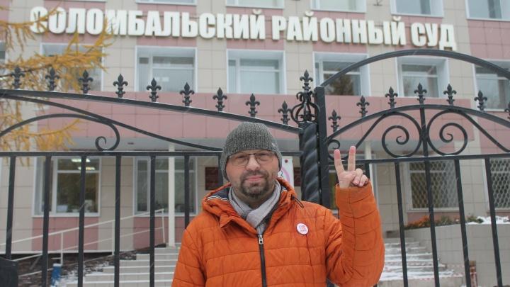 Жителя Архангельска оштрафовали за фотожабы с Александром Цыбульским