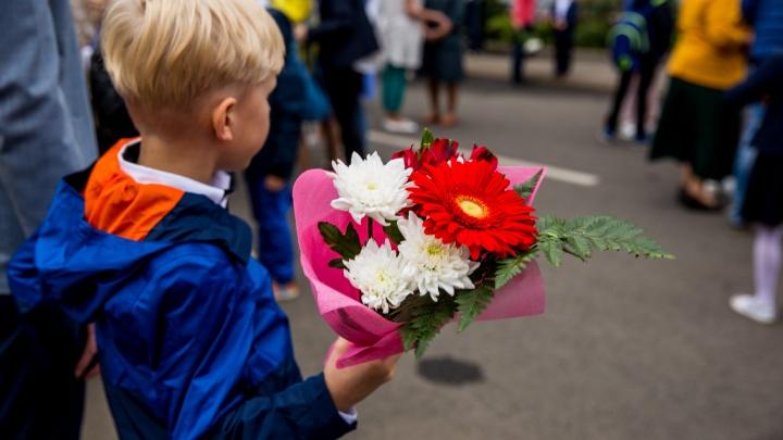 Дистант с 20 сентября и масочный режим: ответы на самые волнующие вопросы о школе