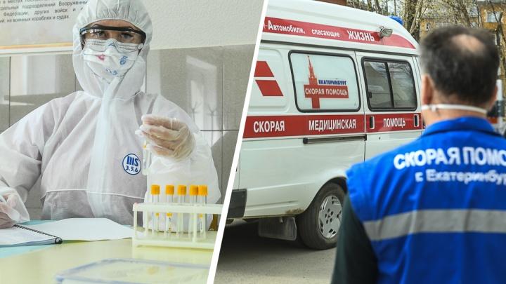 Коротко о главном: 171 новый заражённый, ещё две смерти пациентов сCOVID-19 иопустевший «Обуховский»