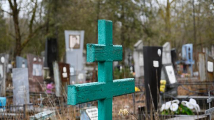 Кладбища Ростова патрулируют казаки и полиция