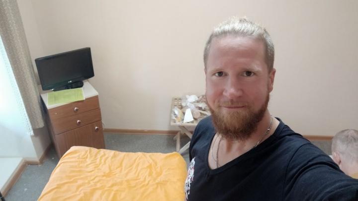 «Курорт с четырехразовым питанием»: уралец рассказал о жизни в обсерваторе под Екатеринбургом