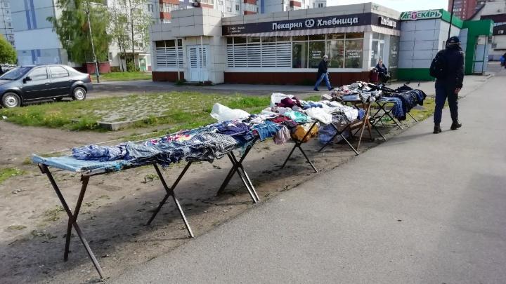 Трусы победили: в Ярославле снова развернули ряды с нижним бельём