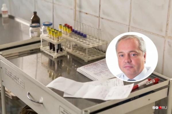 У главврача пермского онкоцентра подтвердилось заражение коронавирусом