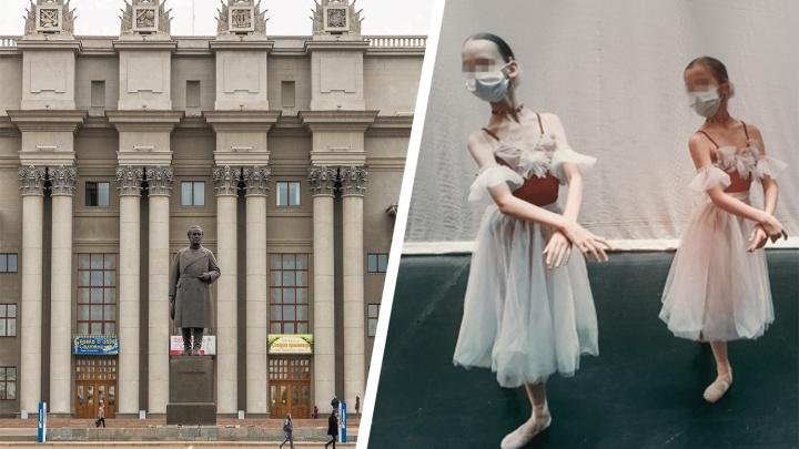«Привлекли к труду без согласия»: прокуратура— о выступлении юных балерин на вечеринке в Самаре