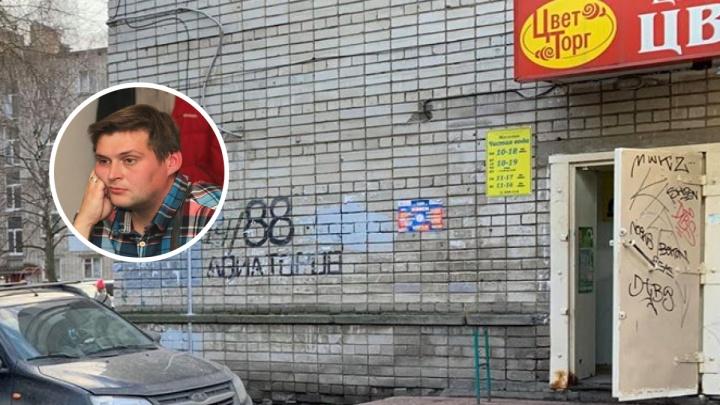 «Родной район стал грязным гетто»: приметы того, что Ярославль возвращается в 90-е
