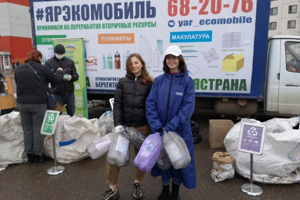 В Ярославле несколько раз в месяц проходят акции по сбору отходов на переработку
