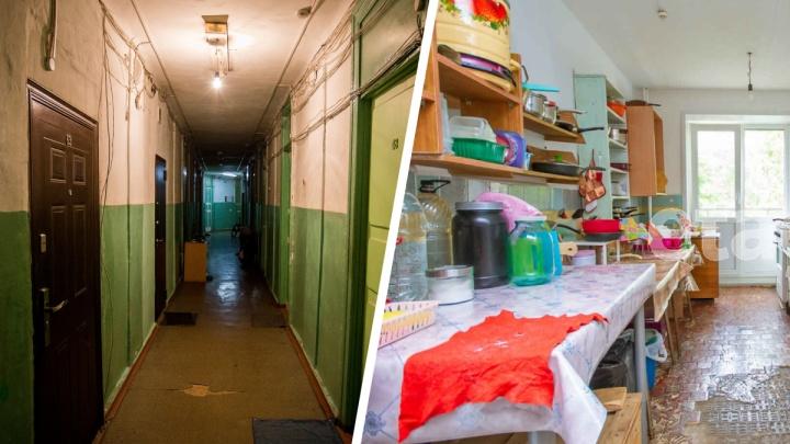 Как живут люди в общагах: фотографии комнат, которые продают новосибирцы
