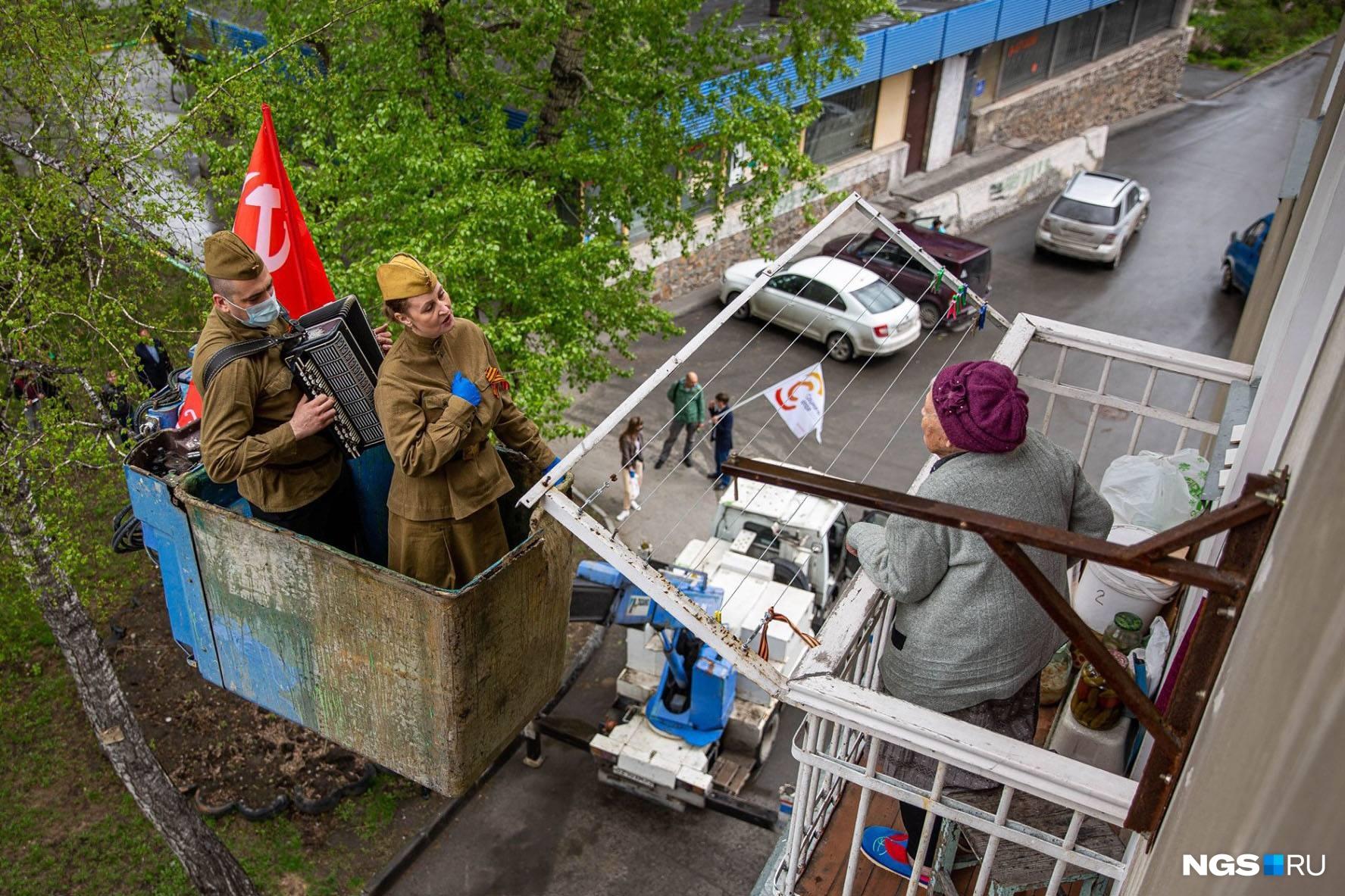 В Новосибирске артисты приезжали к домам ветеранов, чтобы поздравить их с праздником. Самые находчивые подбирались к старикам, живущим на верхних этажах, на подъемнике