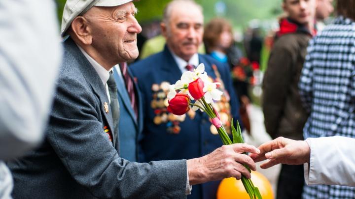 День Победы онлайн: чем заменить парад и как можно почтить память
