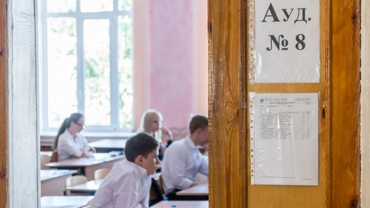 В Самарской области стали известны результаты ЕГЭ по профильной математике