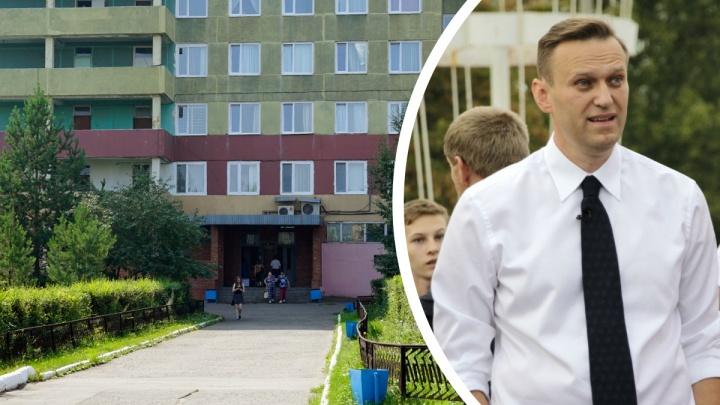 Алексея Навального подключили к аппарату ИВЛ в реанимации омской БСМП-1