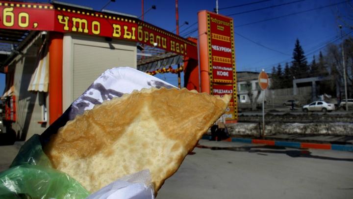 На Большевистской появилась авточебуречная — раньше там работало заведение с пиццей