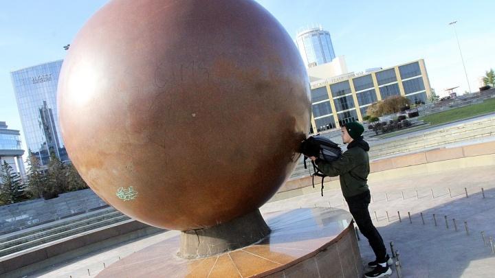 «У Драмтеатра доза в 4–5 раз выше обычного уровня»: ученые измерили радиацию в центре Екатеринбурга