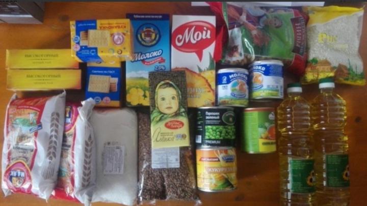 Донским школьникам в мае снова выдадут продуктовые наборы