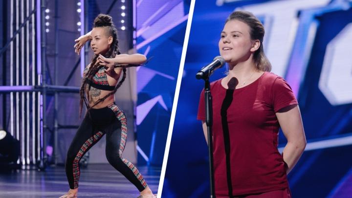 Две танцовщицы из Красноярского края смогли попасть в эфирную версию отбора в шоу «Танцы»
